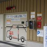 "car park ""machine"""