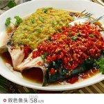 Gaopengxuan Restaurant