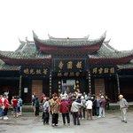 Temple in Baoguo Temple