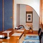 Japanese Cuisine Mitsuhashi