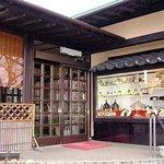 Koinobori Uchikomi-no-aji Tozawa