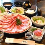 Beef Restaurant Tajima