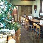 Cafe Nadeshiko