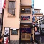 Izakaya Kihachi