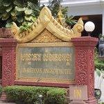 Hotel Lin Ratanak