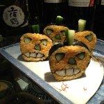 FujiYama is celebrating Halloween Early!