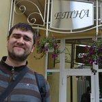 Etna Hotel Foto