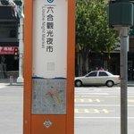 Nearest MRT Formosa station R10 / O5 Interchange