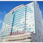 Photo of Xiangtianyuan Hot Spring Hotel