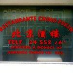 Foto di Restaurante Chino Pekin