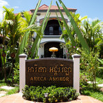 Areca Angkor Boutique Villa