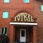 Fortecya Hotel