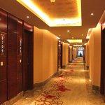 Photo of Nan Feng Business Hotel