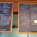 日本語のメニューもあります。