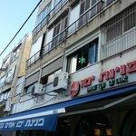 Location at Shivtai Israel Street