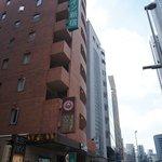 View of Nishitetsu Inn coming from the subway