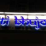 Balti bhujon
