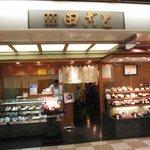 Photo of Tagoto Kyoto Station Porta