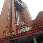 Foto di Xin Hua Hotel