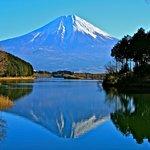 Photo of Kyukamura Fuji