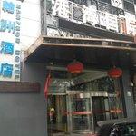 Starway Hanzhou Hotel, Beijing