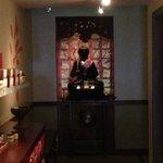 Entrance to Kabuki Springs