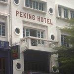 Photo of Peking Hotel