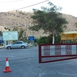 Portal del hotel junto a la entrada de Petra