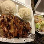 Teriyaki Chicken & Pork meal