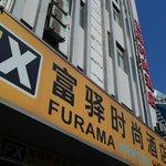 Furama Express Hotel