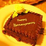 ハネムーンケーキ
