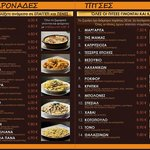 3_Delivery menu - pages 4/5