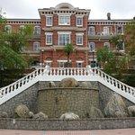 香港大學月明泉