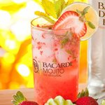 Dragon Berry Mojito