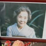 Mrs Sugihara as an old lady