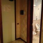 Room 224 - Front Door and Bathroom