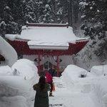 Gozanoishi Shrine Foto