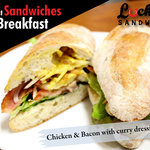 Chicken & Bacon with curry dressing, in baguette