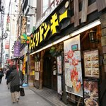 Fast-food cafe opposite hotel