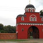 monastery of Fruska Gora