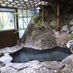 Indoor bath on women's side