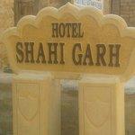 SHAHI GARH JAISALMER