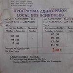 Zia bus schedule Kos town to Zia