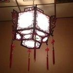 cool oriental light fixtures