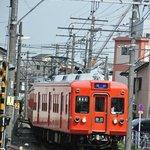 Train access to Shibamata station