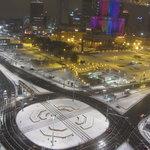 vue de nuit sous la neige