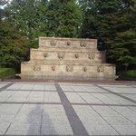 Sukyo Brunnen