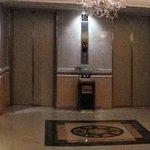 Lobby on the 11th floor