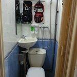 The tiny toilet