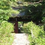 Honkoji Temple